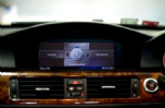 2017 Sat Nav Disc Update for BMW PROFESSIONAL With Cameras and 7 UK Postcode